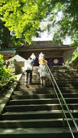 お四国霊場  明石寺(四十三番)